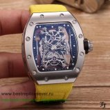 RMGR Richard Mille Automatic RMGR39